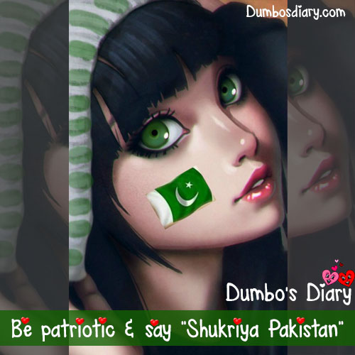 Pakistan Independence Day DPs anime