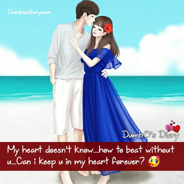 heartbeat quote