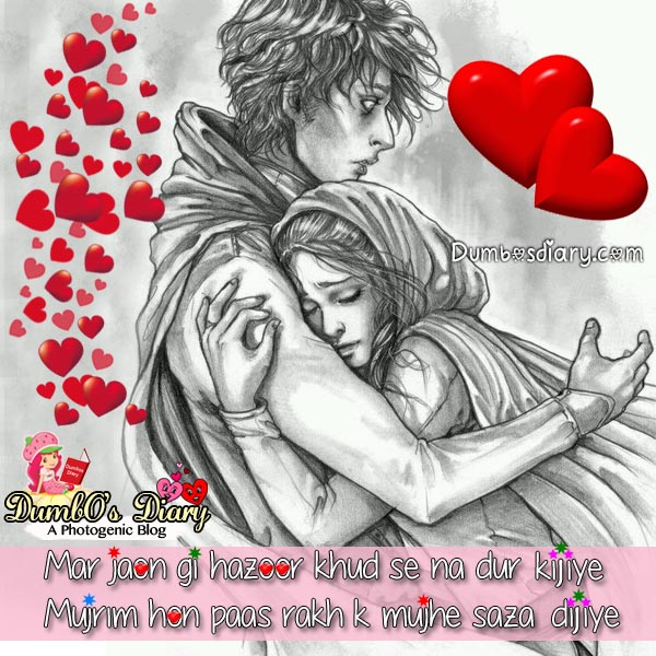 Two Lines Best Love Poetry