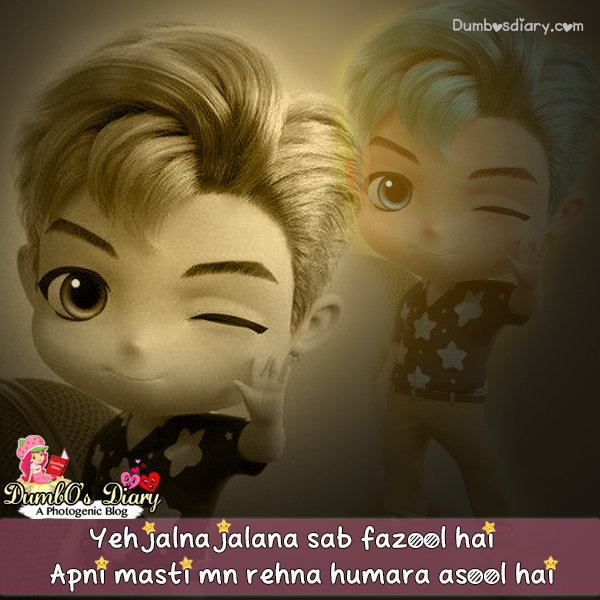 Just Girly Attitude Quotes and Poetry in Hindi or Urdu